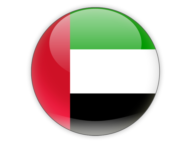 Cheap parcel delivery to United Arab Emirates