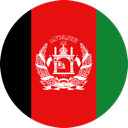 Cheap parcel delivery to Afghanistan