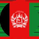 Pakket versturen naar Afghanistan