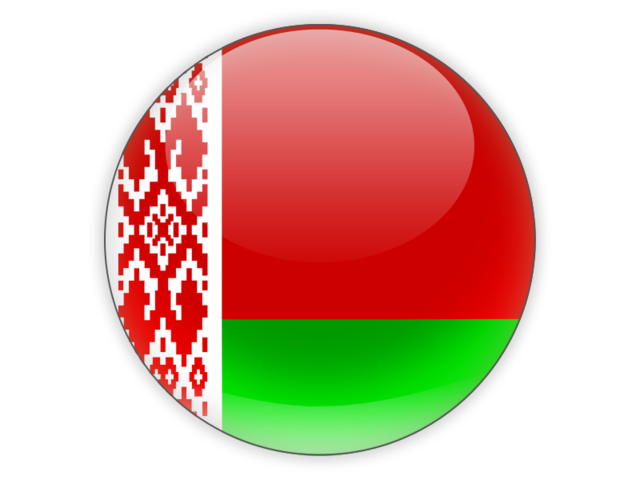 Cheap parcel delivery to Belarus