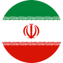 Cheap parcel delivery to Iran