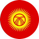 Cheap parcel delivery to Kyrgyzstan