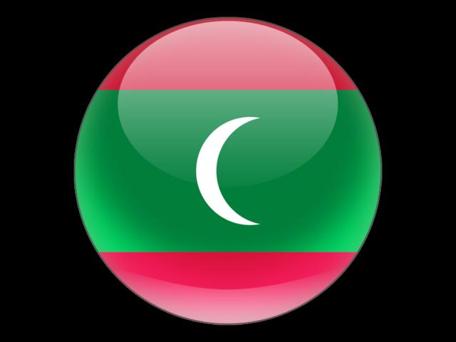 Pakket versturen naar de Malediven