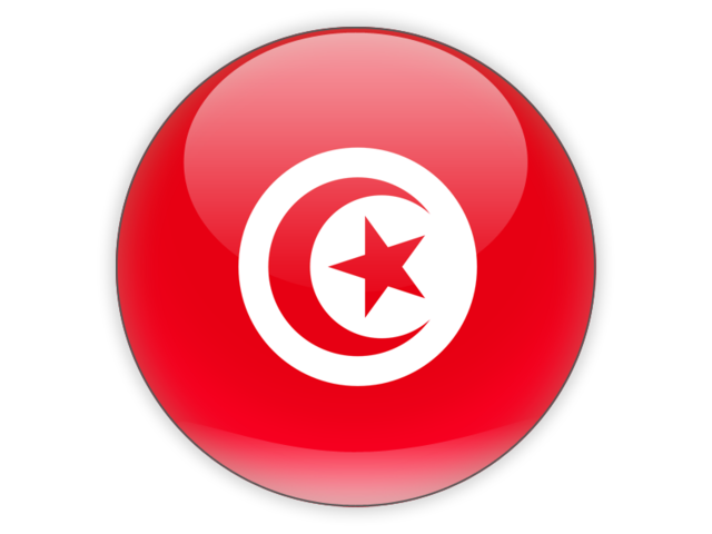 Cheap parcel delivery to Tunisia