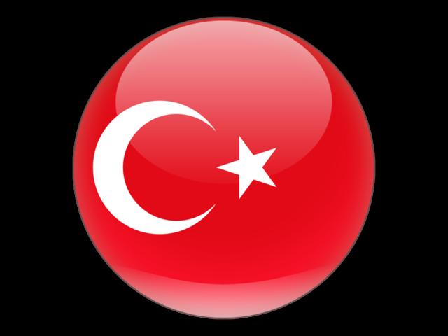 Pakket versturen Turkije