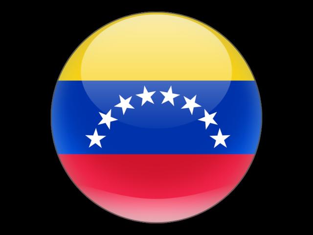 Pakket versturen naar Venezuela